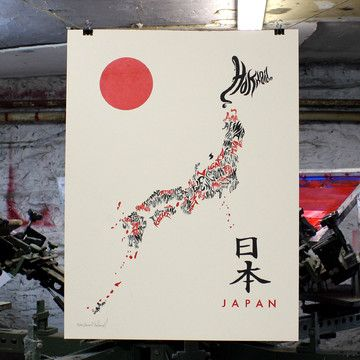 Japan Prefecture Map by The Metalbox Design Group