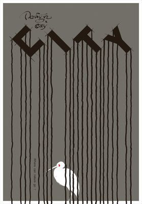 Rene Wanner's Poster Page / International invitational poster exhibition in Taipei, Taiwan