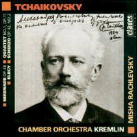 """Tempo di Valse"" From Serenade For Strings In C Major Op. 48"