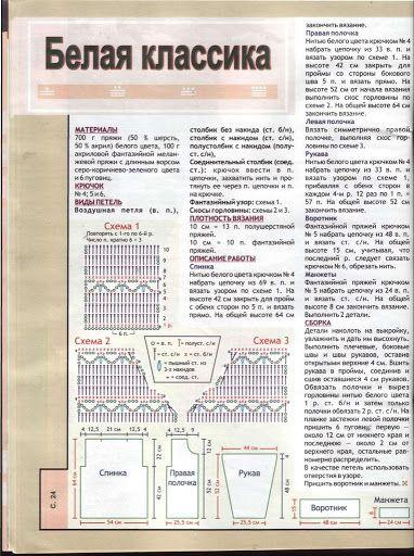 Jakid 2 - Roheline - Álbumes web de Picasa