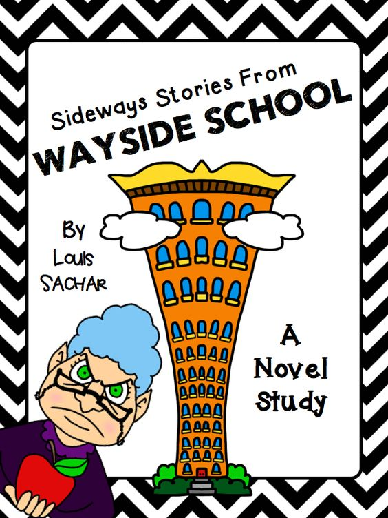 Sideways Stories from Wayside School Novel Study by Louis Sachar ...