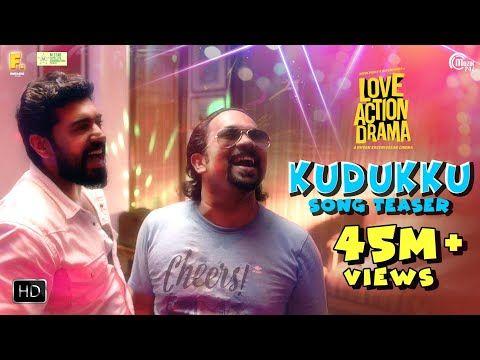 Love Action Drama Kudukku Song 2k Teaser Nivin Pauly Nayanthara Vineeth Sreenivasan Shaan Rahman You Shape Of You Song New Love Songs Happy Birthday Song