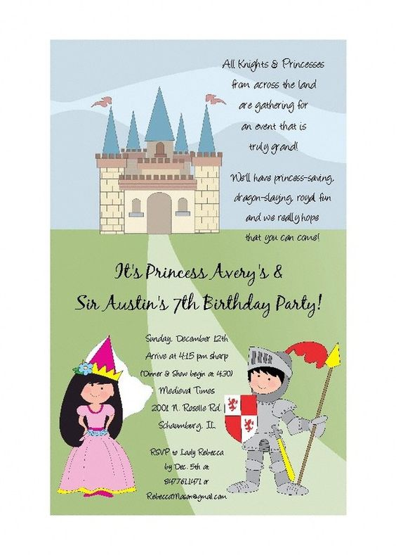 Knight and Princess Party INVITATIONS