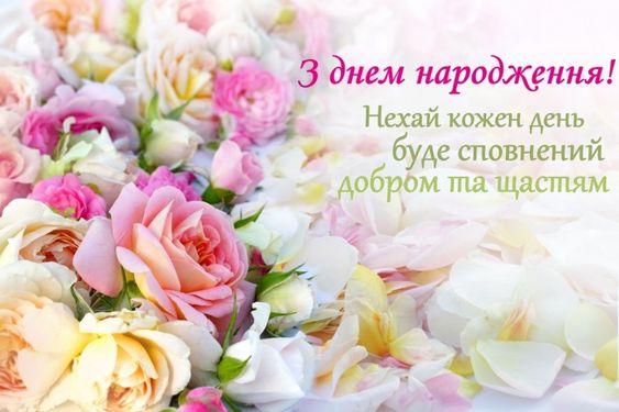 Українські привітання - UkrOpen