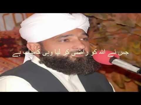 1# muhammad raza saqib mustafai bayan   mp3 urdu/hindi