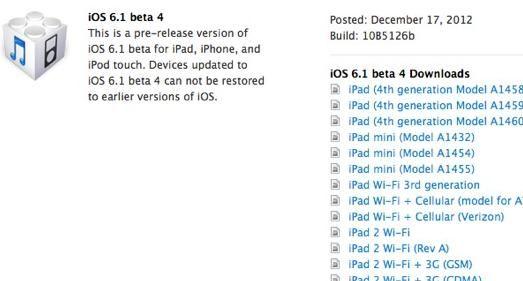 IOS 6.1 Beta 4 disponivel para programadores