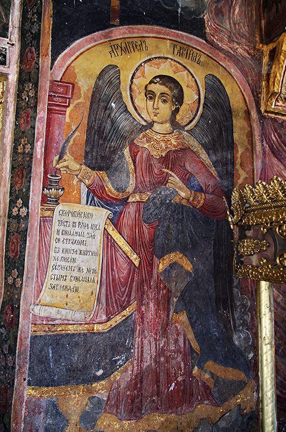 Zahari Zograf, L'Archange Gabriel  1847-1849, Fresque, Porche d'entrée ouest, Monastère de Troyan: