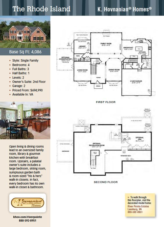 The Rhode Island K Hovnanian Homes New Homes Guide Home