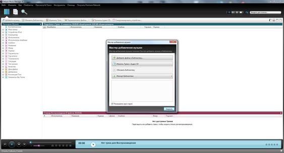 serif webplus starter edition registration key