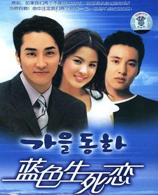Otoño En Mi Corazon Capitulo 3 Completo En Español Latino Ver Dramas Coreanos Online Gratis Song Seung Heon Dramas Coreanos Ver Drama Coreano