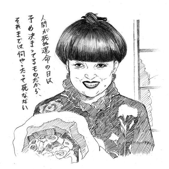 黒柳徹子は若者に苦言を呈さない|ワダアキ考 〜テレビの中のわだかまり〜|武田砂鉄|cakes(ケイクス)
