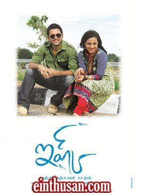 Ishq (2012) Telugu Movie Online - Nitin, Nithya Menon, Ajay, Sindhu Tolani, Rohini, Nagineedu and Sudha. Directed by Vikram Kumar. Music by Anup Rubens. 2012 [U/A] BLURAY ENGLISH SUBTITLE
