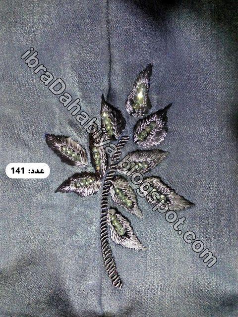 الطرز الرباطي باليد جميل بزاف في جلابة مغربية بالماكرامي Brooch Jewelry Fashion