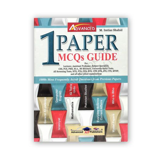 One Paper Mcqs Guide By M Imtiaz Shahid Edition Advanced Cbpbook Pakistan S Largest Online Book Store Previous Papers Online Bookstore Pdf Books Reading