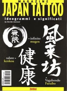 Tattoo Vorlagen Magazin Japan Tattoo