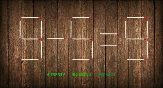 4구당구게임 플래시 당구게임 데스크탑용 2020 수학 활동 퍼즐 수학