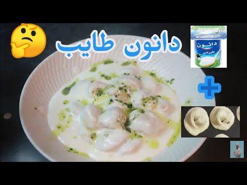 شيش برك بكل تفاصيله أحلى أكل شامي مائدة رمضان Youtube Food Meat Chicken