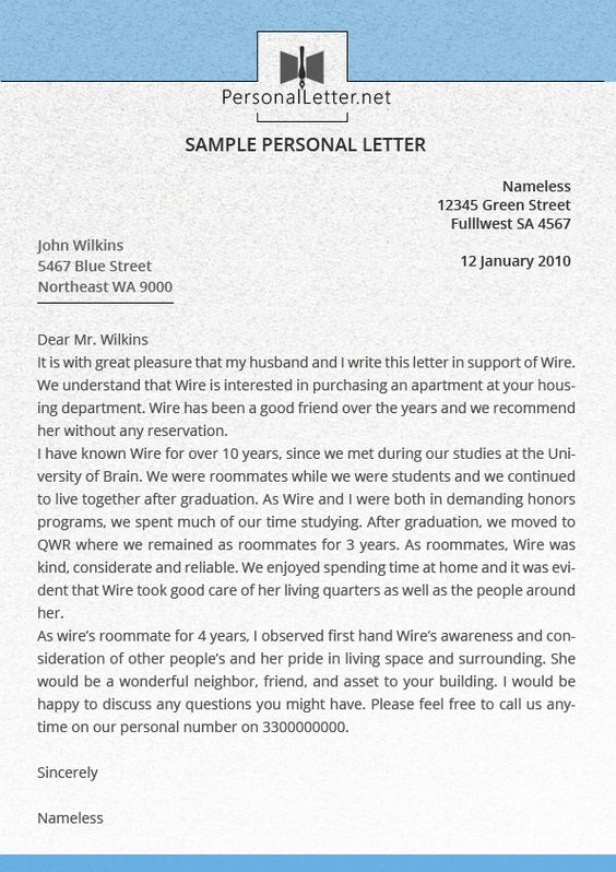 What should you know, when you are writing Sample personal letter - sample personal letter
