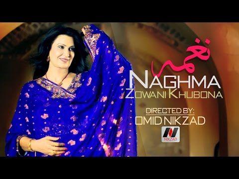 Naghma Da Zwani Khooba New Afghan Song 2015 نغمه Youtube