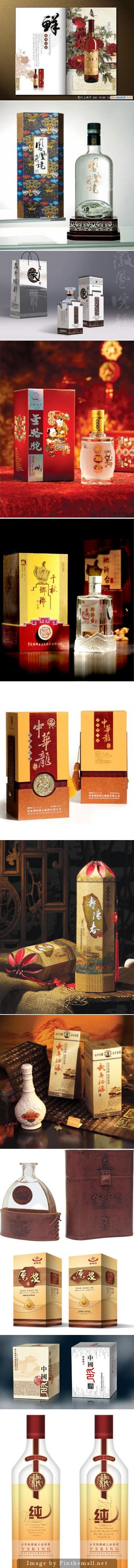 Gorgeous examples of #Chinese #wine #packaging PD - created via http://www.packagingoftheworld.com/2008/11/12-chinese-wine-packaging-design.html