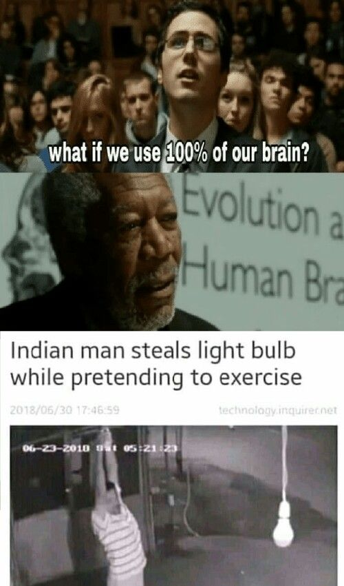 Intelligence Maximum Memes Funny Memes Funny Pictures