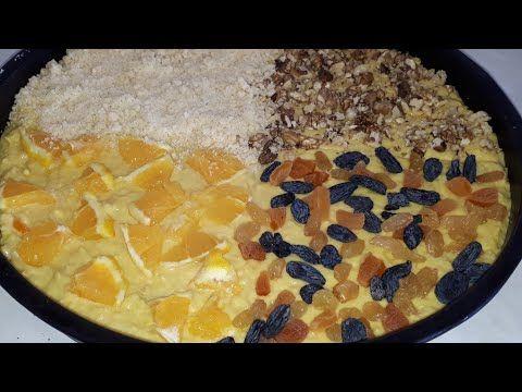 Umacli Piroq 1 Xəmir 4 Ayri Ləzzət Az ərzaqla Mohtəsəm Ləzzət Youtube Food Desserts Make It Yourself