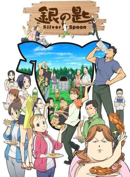 Silver Spoon #anime:
