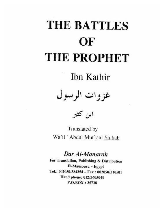 islamicbookslibrary