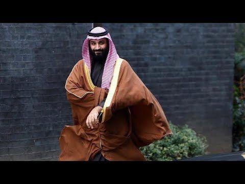 قصيدة محمد بن فطيس في محمد بن سلمان Youtube Nun Dress Fashion