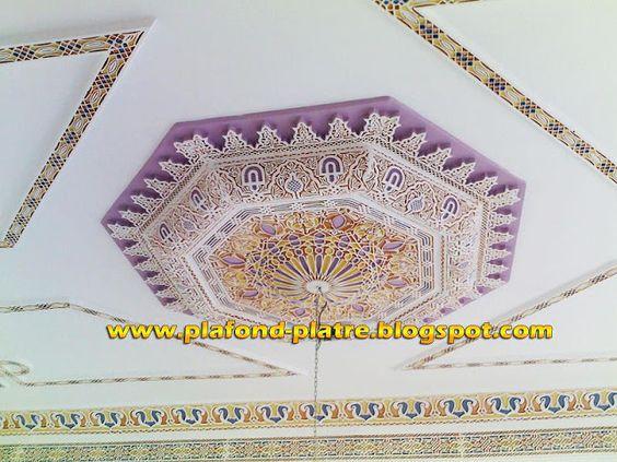 Splendide plafond marocain sculpt ornement 2013 faux for Platre sculpte marocain