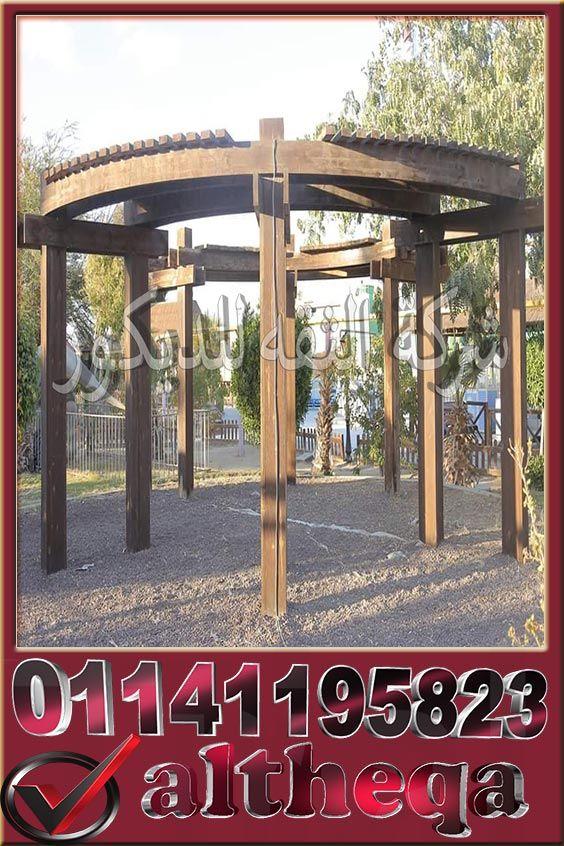 سعر متر البرجولات الخشب Pergola Outdoor Structures Outdoor
