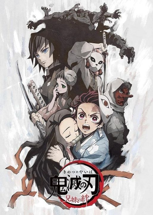 Imagenes Random De Kimetsu No Yaiba Tanjirou X Kanao 4 Slayer Anime Anime Anime Demon