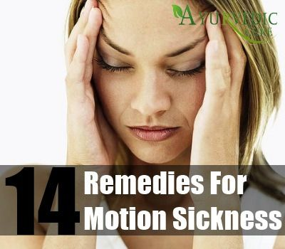 Home / Featured / 14 Excellent Home Remedies For Motion Sickness 14 Excellent Home Remedies For Motion Sickness