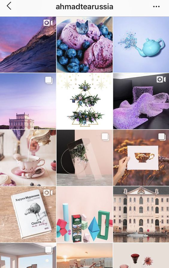 Minimalistichnyj Akkaunt Instagram Primery Vdohnovenie Ig Idei Blog Profil Minimalictic Profile Ig Instagram Theme Feed Instagram Theme Instagram Grid