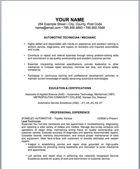 Sample Resume For Automotive -    jobresumesample 1084 - fitting room attendant sample resume
