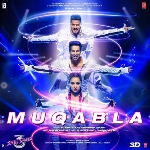 Street Dancer 3d Muqabla Song Mp3 Free Download Mp3 Song Download Mp3 Song Songs