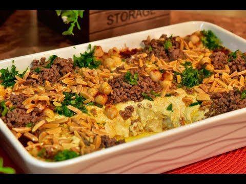 فتة الحمص بطريقه مميزه ومكونات متوفره من الذ الوصفات الي ممكن تعملوها على العشاء أو على الغداء Youtube Cooked Breakfast Middle Eastern Recipes Cooking