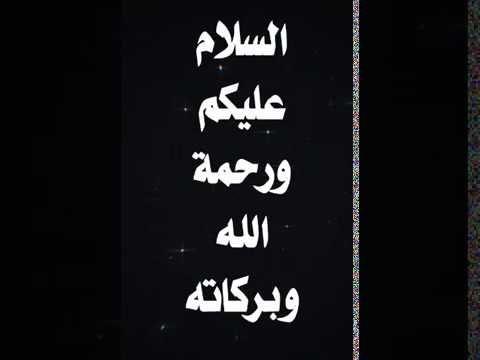 صباح الخير تلاوة من سورة البقرة الاية 268بصوت الشيخ ادريس ابكر Calligraphy Arabic Calligraphy