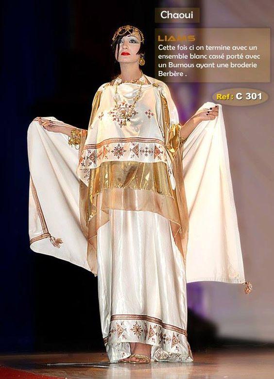 Des robes chaoui 2015 recherche google algerian for Vente robe chaoui