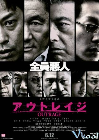 Outrage - HD