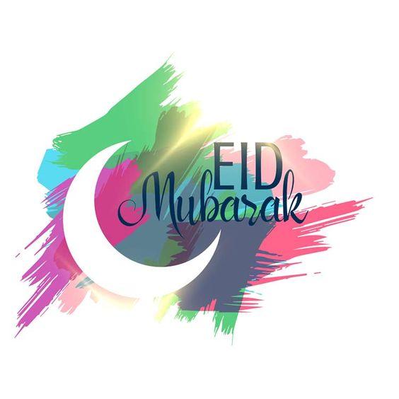 Eid Mubarak 2018 Happy Eid Mubarak Eid Mubarak Greetings Eid Greetings