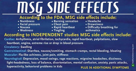 MSG Side Effects