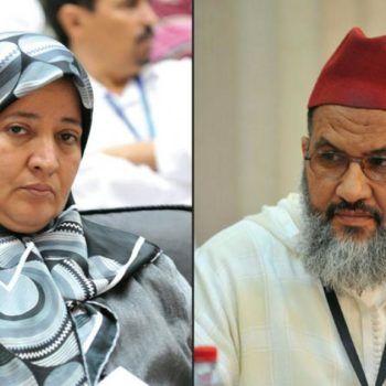 couple islamiste