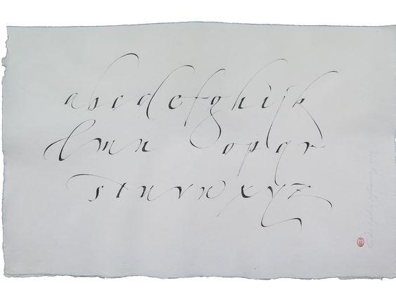 Freestyle alphabet. 2016