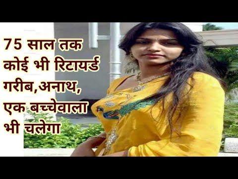 Looking marriage widow for Widow Women