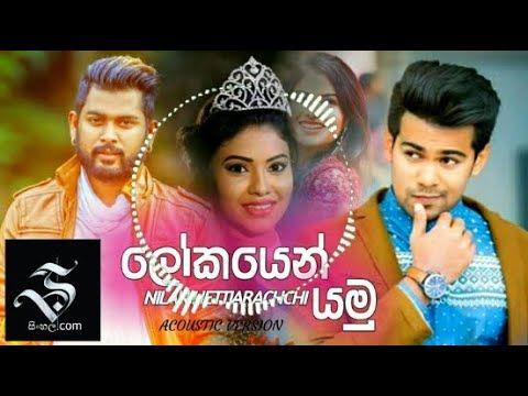 Pin By Prabashwara Nayanajith On Sinhala Songs 8d Songs Youtube News Songs