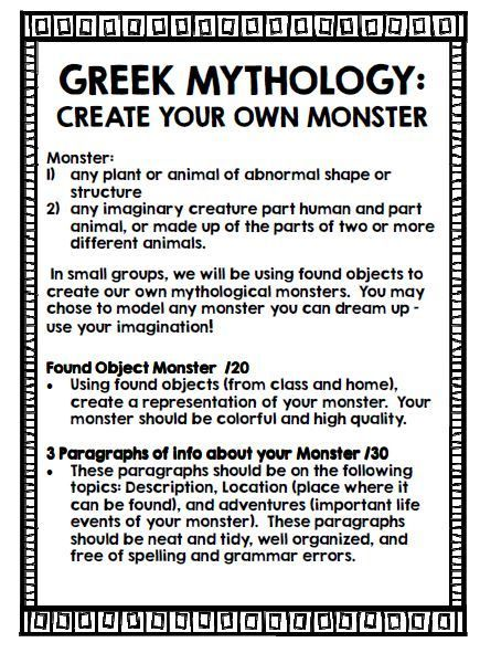 Ancient greece monster activities and mythical creatures for Good greek moving and storage