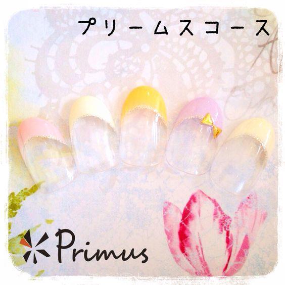 プリームスコース (120min) ¥8,000+税