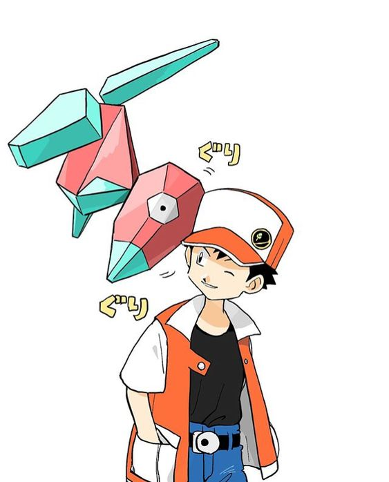 How To Get Porygon In Pokemon Sun And Moon