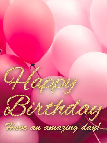"""Pink Balloon Happy B-Day Card: The gold glitter wording of this b-day card is sure to catch the eye of anyone celebrating their special day. Whether it's for a sister, best friend, co-worker, or mom, this spunky and sassy b-day card is a great choice! The balloons scream, """"Celebration!"""", while the different shades of pink add the perfect element of girl power and beauty."""